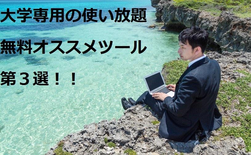 MIMIYAKO85_gakedeosuwari20140727-thumb-815xauto-17332