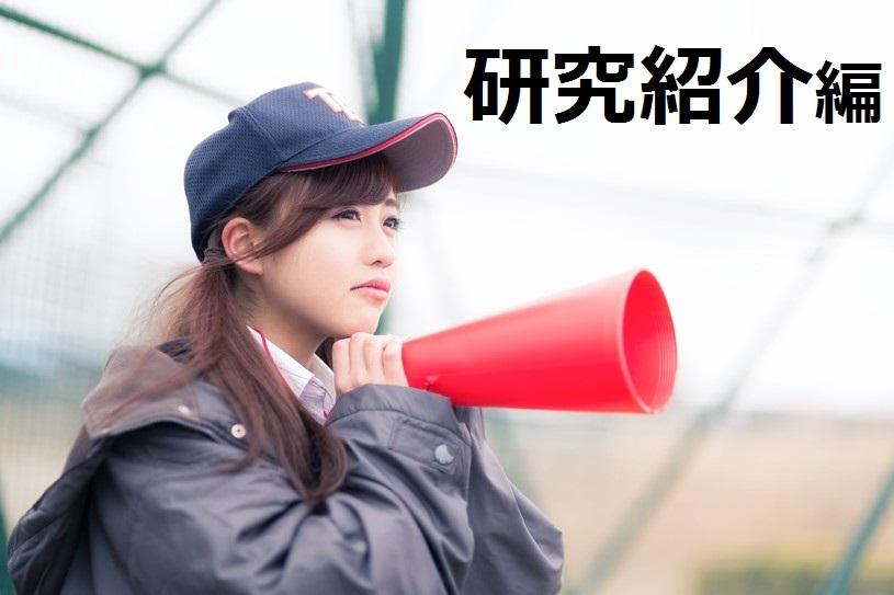 TSJ86_mimamorujyosi20150208103751-thumb-815xauto-18251