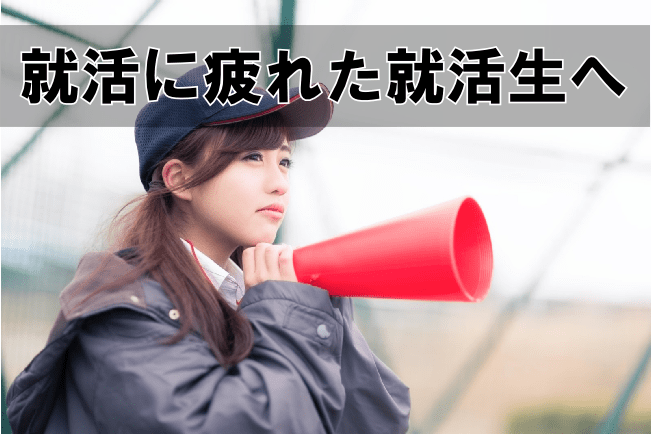 TSJ86_mimamorujyosi20150208103751_TP_V-min