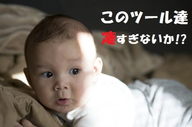 baby-1249626_640