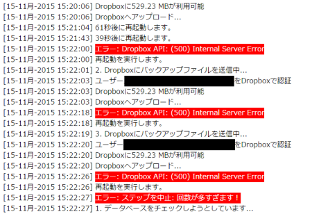 backup_error_2