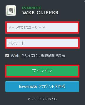 eclip4
