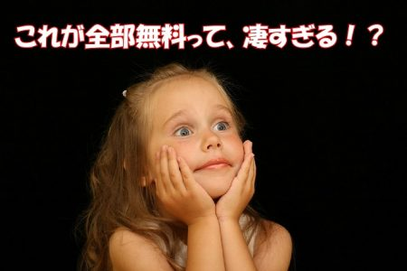 girl-388652_960_720
