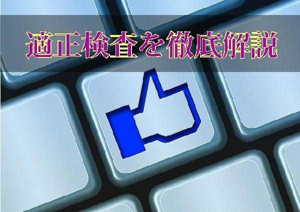 keyboard-597107_640-min