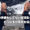 kn8atn5_zgq-matthew-sleeper-samune-min