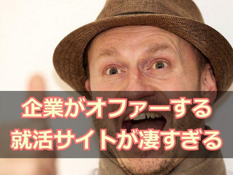 offer11_samune