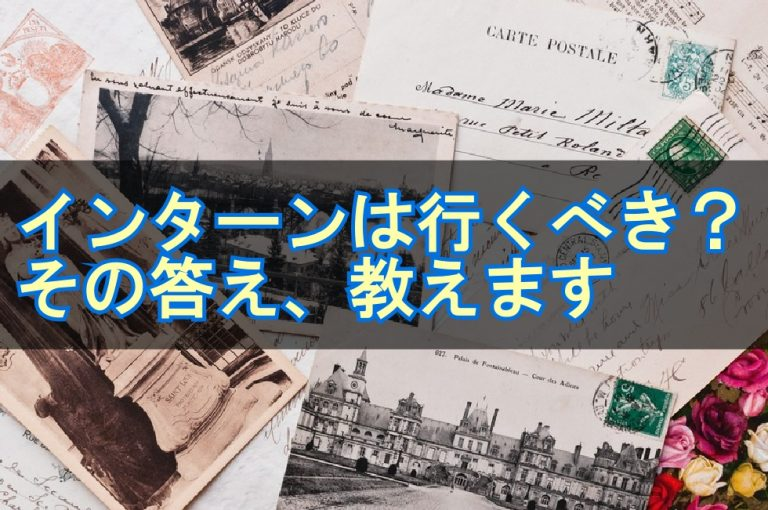 samune-intern-purpose1
