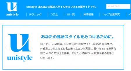 unistyle-min