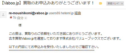 vaboo_4